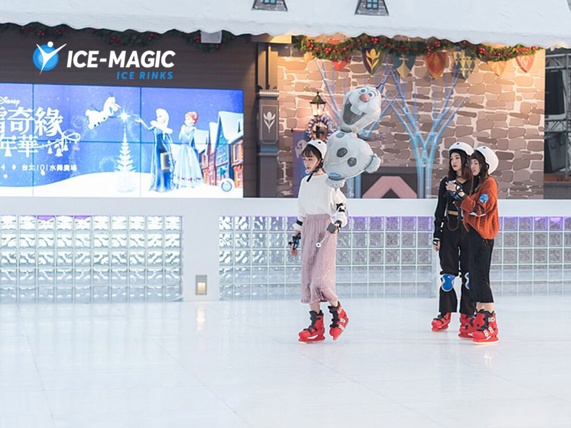 The Ultimate Guide to Ice Rink Hire